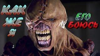 Игровые монстры - NEMESIS (Resident Evil)
