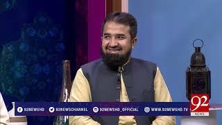Subh E Noor | Hazrat Essa (A.S) - 17 August 2017 - 92NewsHDPlus