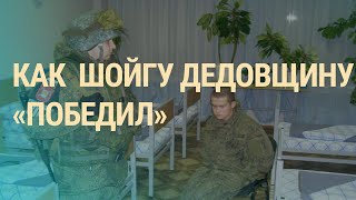 Почему стрелял Шамсутдинов