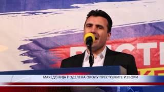 TV ORBIS MAKEDONIJA PODELENA OKОLU PRESTOJNITE IZBORI   11 04 2016