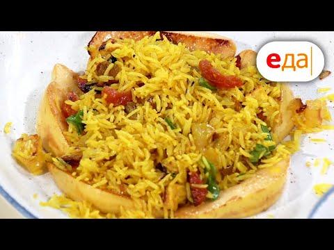 Курица карри со сладким рисом и салатом | Кухня по заявкам | Илья Лазерсон