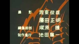 Guile Theme Goes With Everything Rikiishi Tooru Ending Credits