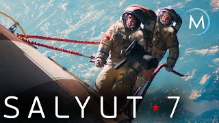 Salyut 7: The Most Daring Space Rescue You've Never Heard of | TRAILER [HD] | MagellanTV