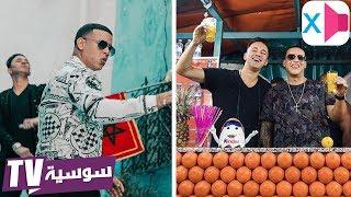 """المغني العالمي دادي يانكي صاحب الأغنية الشهيرة  """"Despacito'  في المغرب رفقة الفنان """"RedOne''"""