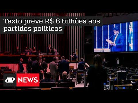 Aprovação da LDO fará Brasil ser o país com maior verba eleitoral do mundo