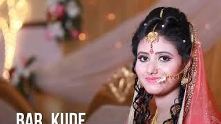 Me Dekhu Teri photo