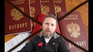 Паспорта будут признаны