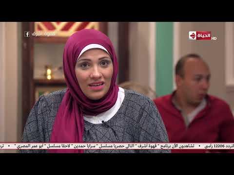 """قهوة أشرف - ولاء إبراهيم تشرح فكرة مشروعها """"لولي أب"""
