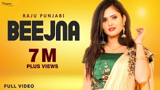 Beejna बीजणा - Raju Punjabi | Raj Saini, Anjali Raghav | New Haryanvi Songs 2018 | Official Video
