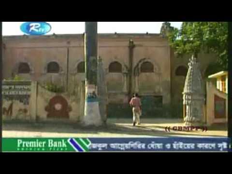 Discovery Bangladesh – Rajshahi ( Part 2 )