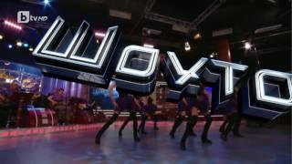 """Танц на """"Магаданс"""" върху песента """"Няма не искам"""" /26.06.2017/"""