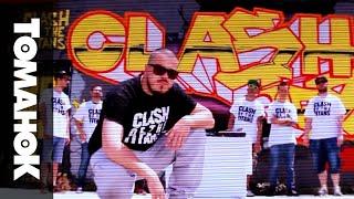 DJ ROYAL K feat. Xino / THE ANTHEM