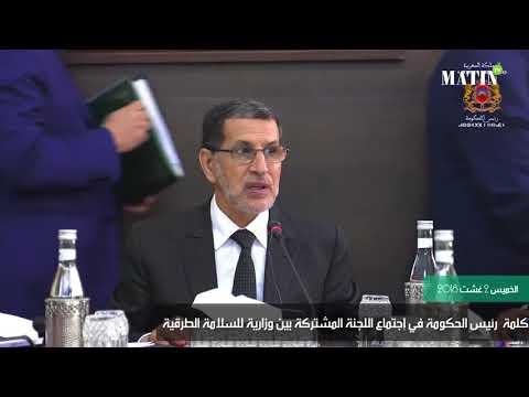 Video : Réunion du Comité interministériel chargé de la sécurité routière