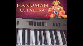 Hanuman Chalisa||Jai Hanuman Gyan gun Sagar||piano|| Keyboard||casio||Harmonium||