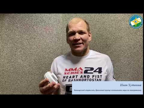 Иван Худинша принял участие в акции «Пожарный извещатель – в каждый дом, в каждую квартиру!»