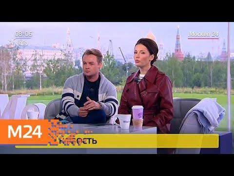 На серой ветке московского метро произошел сбой - Москва 24