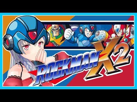 【ロックマンX2】因縁・・・