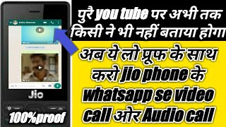 Find Your jio Phone With Clap!? ताली बजाते ही आपका