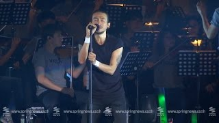 """คอนเสิร์ต """"THE GRANDSLAM LIVE BODYSLAM WITH THE ORCHESTRA"""" - Springnews"""