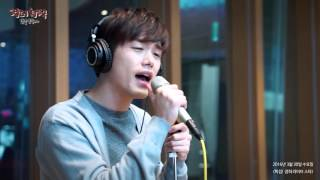 Eric Nam - Good For You, 에릭 남 - Good For You [정오의 희망곡 김신영입니다] 20160330