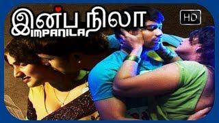 Tamil full movie Inbanila | இன்பநிலா ஒரு இன்பமான காட்சி width=