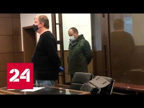 Сотрудник Шереметьевской таможни отправился в СИЗО за взятки