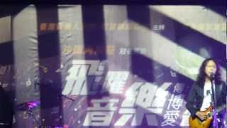 留住我吧 @ 飛躍音樂傳博愛(省港澳)歌唱大賽