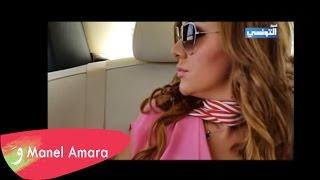 Manel Amara - Promo aux USA
