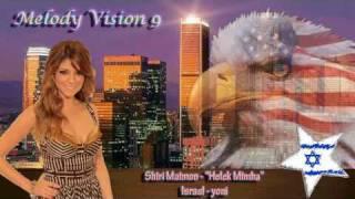 "MelodyVision 9 - ISRAEL - Shiri Maimon - ""Helek Mimha"""