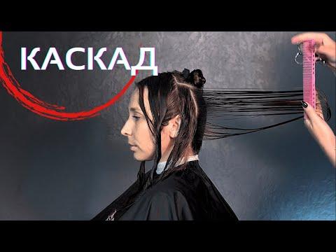 Женская стрижка Каскад - Грабовская Ольга / Arsen Dekusar studio photo