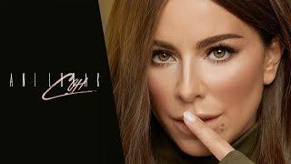 Ани Лорак - Сон (Lyric Video)