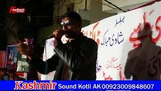 sohna shar mirpur na || ch mukhtar vs hafaz shabir || mahiya kashmir deya
