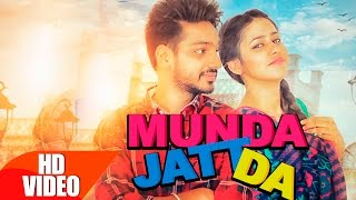 Munda Jatt Da (Full Video) | Gurjazz | Latest Punjabi Song 2016 | Speed Records