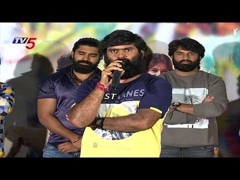 Jinda Gang Movie Team Press Meet   TV5 News