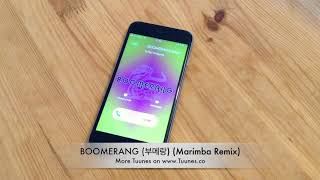 BOOMERANG (부메랑) Ringtone - EXO Tribute Marimba Remix Ringtone - Download for iPhone & Android