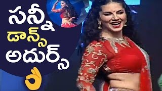 Sunny Leone Mind Blowing Dance Performance @ Rogue Movie Audio Launch | TFPC width=