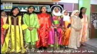 Association OFOQ - Ya Rassola allah kon Chafi3i