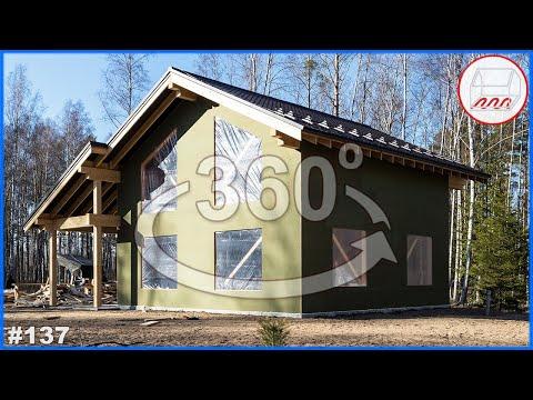 Каркасный дом 8*10 с четырьмя спальнями и нотками шале