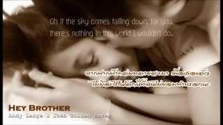 เพลงสากลแปลไทย / Hey Brother - Avicii [Andy Lange & Josh Golden Cover]