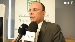 Les résultats 2017 de Bank Assafa sont satisfaisants