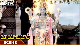 Mayabazar Movie || NTR Best Climax Emotional Scene || NTR, Rushyendramani, Gummadi || Shalimarcinema