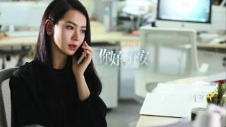 【HD】何潔 - 不服來犟 [歌詞字幕][電視劇《你好喬安》主題曲][完整高清音質] Hello Joann Theme Song