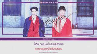 [Karaoke+Thaisub] VIXX LR - Beautiful Night (아름다운 밤에)