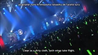 Hatsune Miku - Albino (live HD)