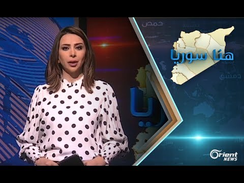 وزير لبناني: وفاة اللاجئين داخل حدودنا ليست مسؤوليتنا  #هنا_سوريا