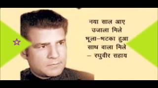 Ho Gyi Hai Peer Parvat Si | हो गई है पीर पर्वत सी | Dushyant Kumar | Rakesh Chandra Joshi