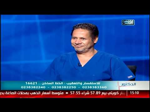 الدكتور | الانزلاق الغضروفي مع د يسري الحميلي