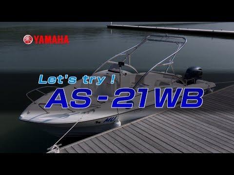 Sea-Style艇取り扱い説明 AS-21 WB