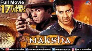 Naksha Full Movie | Hindi Movies 2017 Full Movie | Sunny Deol Full Movies