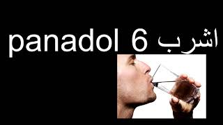 "❤️❤️ اول تونسي اغني ""Sur ma route"" شبع جو  😍😍"